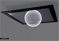 Этот светильник представляют собой зеркальную поверхность, на которой выложены светодиоды. При включении этой лампы отражение огней создает эффект объема, и в темноте кажется, что сияющий объект висит в воздухе. Дизайнер Маркус Тременто.