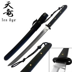 TEN RYU TACTICAL WAKIZASHI Features: HAND FORGED 1045 HIGH CARBON STEEL BLADE FULL TANG SHARP 19.5″ 5.5MM BLADE 9.5″ TRIPLE RIVETED WOOD HANDLE WITH NON SLIP GRIP PARACORD LANYARD WOOD SCABBARD WITH SPECKLED BLACK COATING AND PARACORD SAGEO GREAT FOR THE OUTDOOR SAMURAI 31″ OVERALL