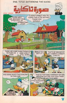 Gathering the Ducks, a Disney Ducks story fan-translated from Arabic to English. Originally published in Dutch in 2000. Art by Vicar. Read from right to left!