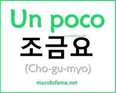 Un poco Korean Words Learning, Korean Language Learning, Learning Spanish, How To Speak Korean, Learn Korean, Learn Hangul, Korean Lessons, Korean Phrases, Chinese Words