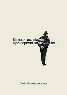 Олександр Тодорчук (@freekyiv)   Твіттер