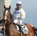 Paladin Bay: Canada's Answer to California Chrome  - Paulick Report – Thoroughbred Horse Racing News. Story along same lines, though the trainer owns the filly and bought her for 10K with help. She is special. Good for them.
