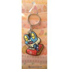 Pokemon Center 2013 Christmas Froakie Rubber Keychain