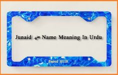 #JunaidNameMeaninginUrdu - جنید Islamic Names With Meaning, Best Games, Meant To Be