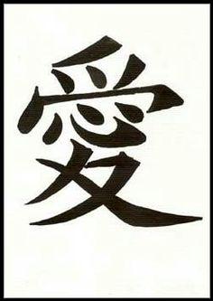 8 Ideas De Simbolos Chinos Simbolos Chinos Tatuajes Letras Chinas Simbolos