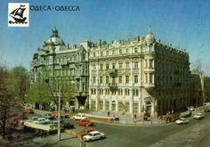 Odessa / Одесса
