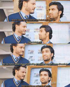 Pakistani Dramas, Pakistani Actress, Funny Science Jokes, Funny Jokes, Tv Actors, Actors & Actresses, Pak Drama, Laughing Jokes, Best Dramas