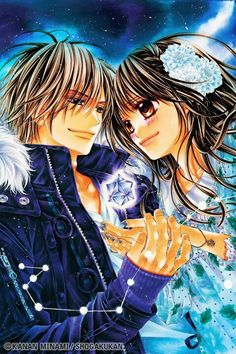Today, The Love is Begin by Minami Kanan. Manga and Anime