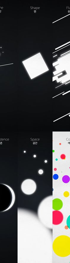 타이포그래피의 요소 13가지 외부 전시용으로 제작된 Art work 영상입니다.  Microtile AD  01. Point _ 점 02. Line _ 선 03. Shape _ 면 04. Fluid _ 유동 05. Fixed _ 고정 06. Time _ 시간 07. Opposition…