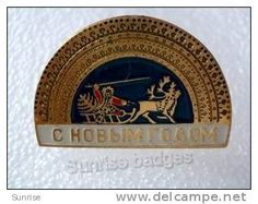 Celebration New year, Christmas. Ded Moroz (in your home Great Ustug) russia Santa Claus / old soviet badge _75_c9437 - Delcampe.com