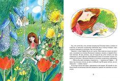 ИЗО. Путешествие в мир искусства - Программа развития на основе изодеятельности. Основы рисунка. (подборка книг для юного художника)