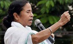 Mamata Banerjee Announces Rs 20 Crore For Gour Banga University