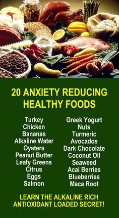 20 Anxiety Reducing Healthy Foods. Learn about Zija's anxiety reducing alkaline rich, antioxidant loaded weight loss products. Get our FREE healthy weight loss eBook with suggested fitness plan, food diary, and exercise tracker. Cleanse, detox, increase energy, burn fat, and lose weight more efficiently. Look and feel your best with Zija! LEARN MORE #Anxiety #Alkaline #Antioxidants #Healthy #Foods
