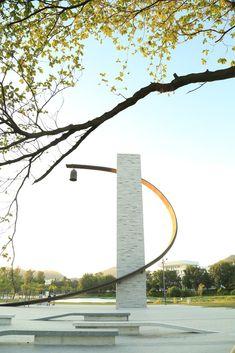 Art and Architecture: Maya Lin