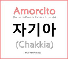 Learn Korean: Amorcito: Honey