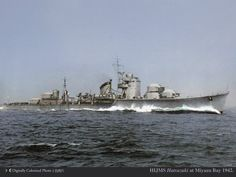 HIJMS destroyer Hatsuzuki, a Akizuki-class destroyer of the Imperial Japanese Navy @ Miyazu Bay, Kyoto in 1942. 大日本帝国海軍初月型駆逐艦
