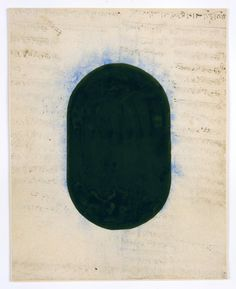 ANONYMOUS: tantric painting Shiva linga 1993 (near Jodhpur) unspecified paint on found paper 11.75 x .9.5""