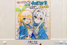 Rokudenashi Majutsu Koushi to Akashic Records Drwon by Kurone Mishima (Fujimi 2015)