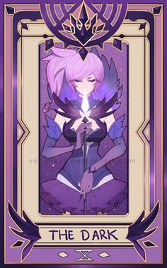 Elementalist lux 「Dark」ー League of Legends