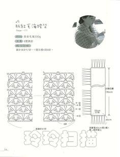 Japanese crochet book for beginners