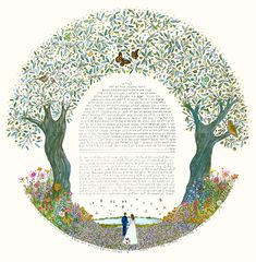 Wedding Blessing, Wedding Couples, Wedding Ceremony, English Calligraphy Font, San Ysidro Ranch, Black And White Sketches, Chuppah, Lavender Fields, Warm Colors