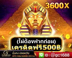 Free Casino Slot Games, Online Casino Slots, Best Online Casino, Slot Online, Free Games, Play Free Slots, Doubledown Casino, App Hack, When You Are Happy