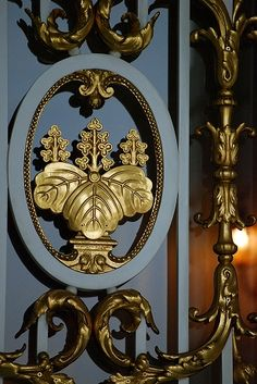 the detail of the entrance gate of Akasaka Palace (the State Guesthouse) Geihinkan with Government Seal of Japan