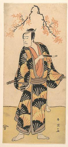 The Actor Ichikawa Komazo II Holding a Smoking Pipe  Katsukawa Shun'ei  (Japanese, 1762–1819)  Culture: Japan Medium: Polychrome woodblock print; ink and color on paper