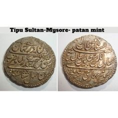 Mysore State 1 Rupee Silver Coin - Tipu Sultan - Patan Mint - Indian Princely State Coin Old Coins Value, History Of India, Coin Values, Antique Coins, Print Shift, World Coins, Geo, Notes, Prints