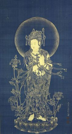 Chinese WC Silk Guanyin Luo Ping 1733-1799
