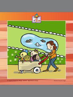 Via www.pukenko.nl kun je gratis handige en mooie dagritme kaarten downloaden.