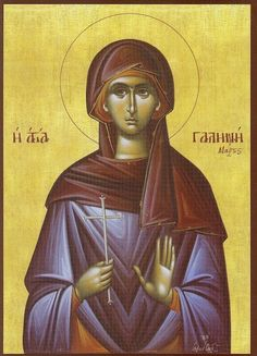 Galene (Galini) Of Corinth - April 16 Orthodox Prayers, Orthodox Christianity, Religious Icons, Religious Art, Greek Icons, St Brigid, Roman Church, Sign Of The Cross, St G