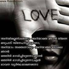 20 Best Illyas Sha Love Images Feeling Down Feeling Sad