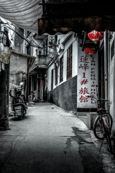 Street in Guilin City, China