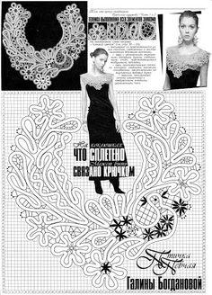 "Журнал ""Дуплет"" - Аня Журавлева - Picasa веб-албуми"