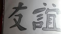 Calligraphy, Character, Art, Lettering, Kunst, Calligraphy Art, Hand Lettering, Hand Lettering Art, Art Education