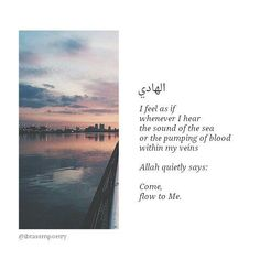 99 names of Allah Hadith Quotes, Allah Quotes, Muslim Quotes, Religious Quotes, Best Islamic Quotes, Quran Quotes Inspirational, Beautiful Islamic Quotes, Allah Loves You, Beautiful Names Of Allah