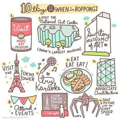 10 things you must do in Roppongi