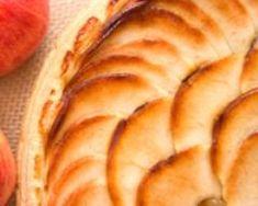 Tarte pommes cannelle feuille de brick (facile, rapide) -