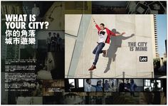Lee SS12《The City Is Mine》