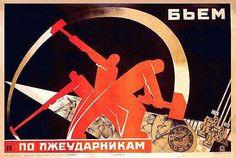Communist theme