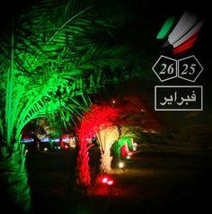 Kuwait in my heart