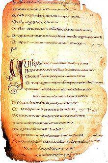 Cathach de saint Colomba, folio 48 du manuscrit.- Le CARHACH DE ST COLOMBA 1) est un psautier Irlandais du début du 7°s. Il est actuellement conservé à l'académie royale d'Irlande à Dublin (Ms 12R33). La tradition veut que St-Colomba l'ait réalisé en 561, comme étant une copie d'un livre emprunté à St Finian. Cependant des études paléographiques datent le manuscrit du 7°s. Il comprend le texte des Psaumes 30:10 à 105.13 en latin.