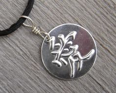 Love Necklace Chinese Character / Japanese by nicholasandfelice, $14.00                                                 youtube to mp3