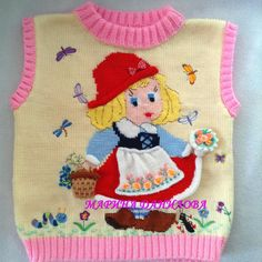 Knitting For Kids, Crochet For Kids, Baby Knitting Patterns, Knitting Designs, Crochet Baby, Hand Knitting, Cross Stitch Embroidery, Embroidery Patterns, Knitted Jackets Women