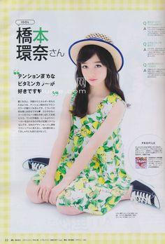 Kanna Hashimoto (橋本環奈)