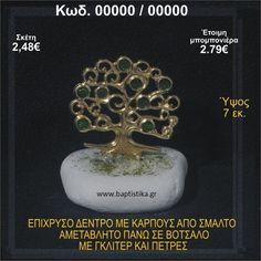 Δέντρο  επίχρυσο με πράσινο σμάλτο σε βότσαλο με γκλίτερ και πέτρες για μπομπονιέρα - δώρα - τουριστικά - souvenir !!! Kai, Chicken