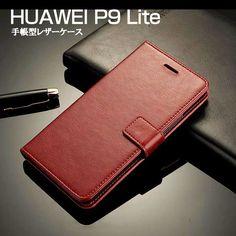 HUAWEI P9 LITE ケース 手帳型 シンプルでかっこいい 上質で高級なPUレザー カード収納 ファーウェイP9ライト 手帳型レザーケースP9LITE-LZ03 - IT問屋直営本店