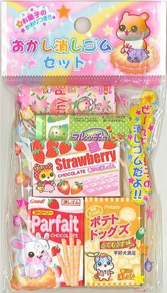 5 cute hamster snack scented erasers from Japan kawaii 1