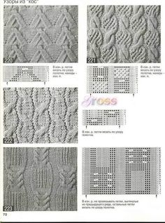 Modele tricotate frumoase - Lectii de tricotat